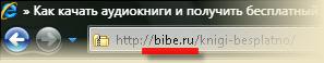 http://www.bibe.ru bibe.ru