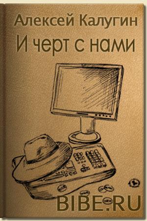 Книгу Маруся Таежный Квест