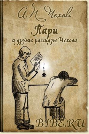 читать рассказы без регистрации