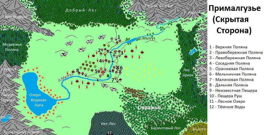Карта к аудиокниге