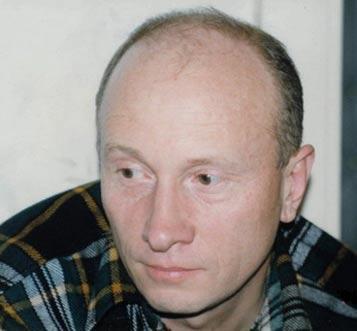 диктор аудиокниг Александр Синица